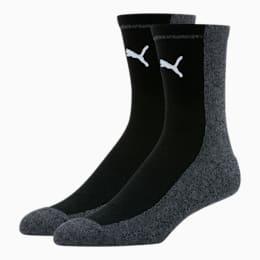 Chaussettes basses, [paquet de 2 paires], homme